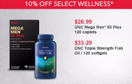 10% Off Select Wellness