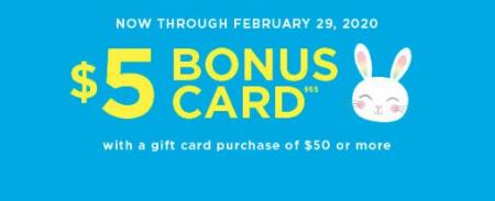 The Childrens Place | $5 Bonus Card