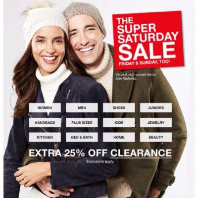 The Super Saturday Sale