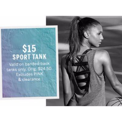 $15 Sport Tank